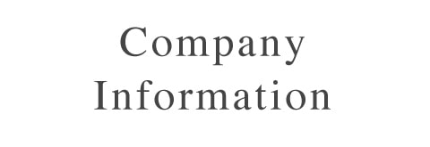 会社概要|有限会社トミタ