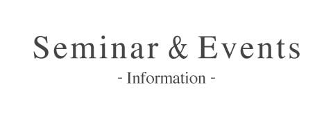 セミナー・イベント情報|有限会社トミタ