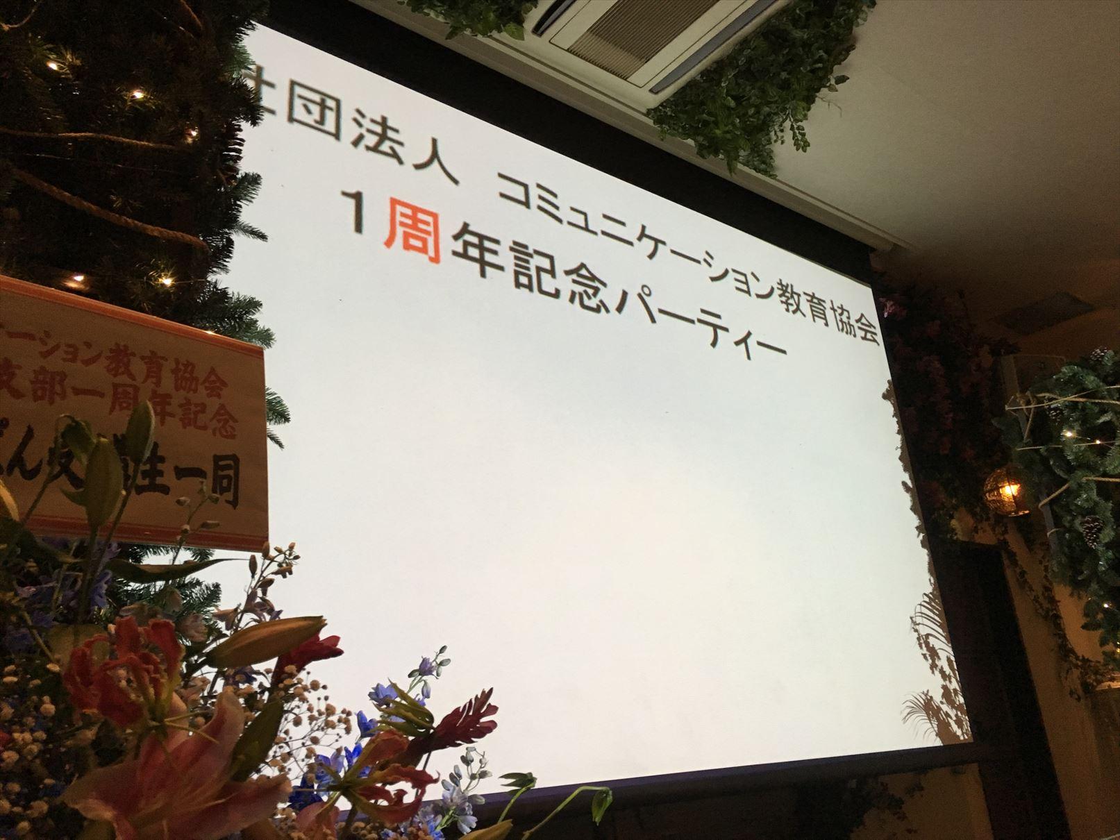 2016-11-12 17.33.56_R