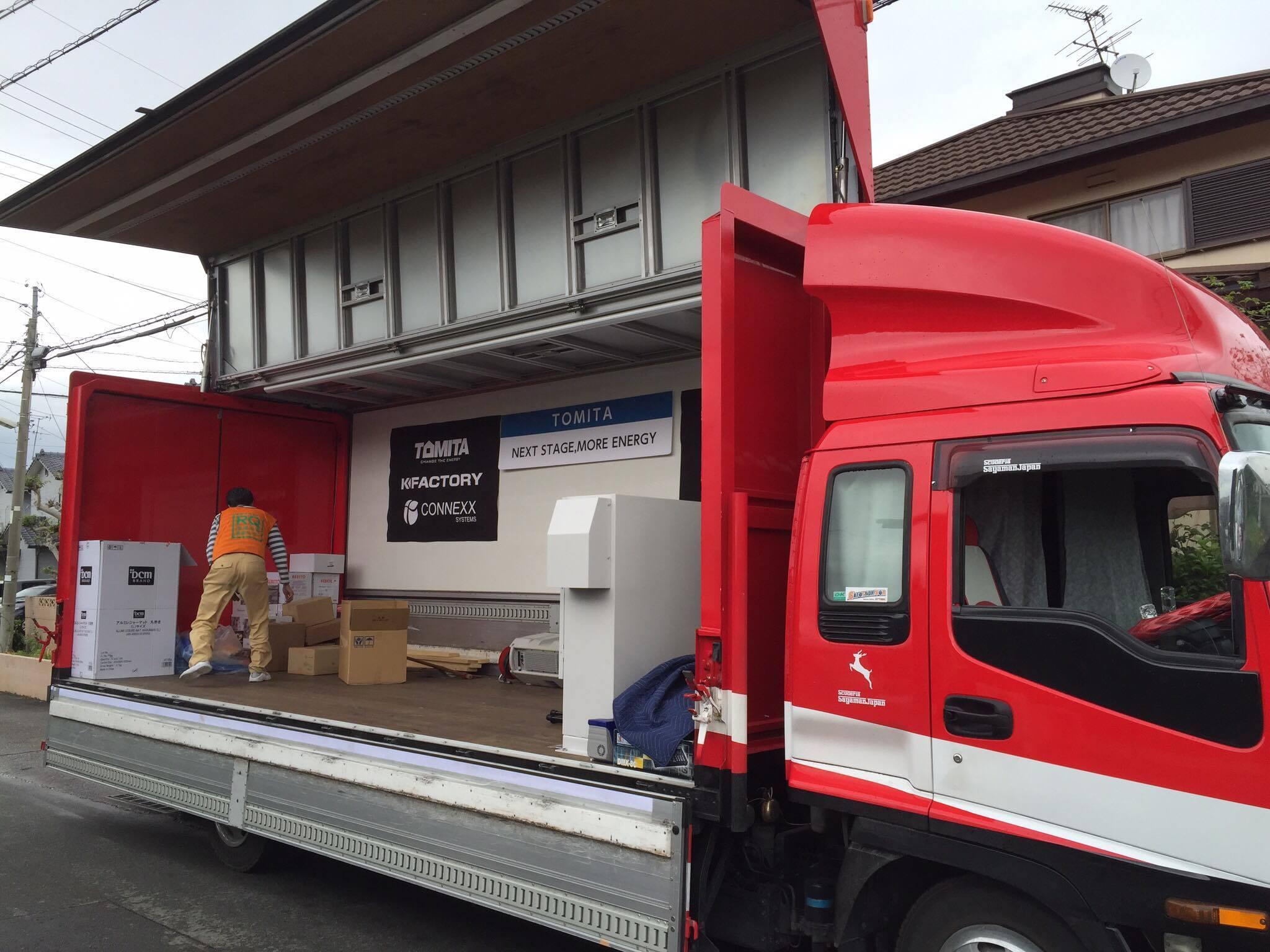 熊本支援 物資